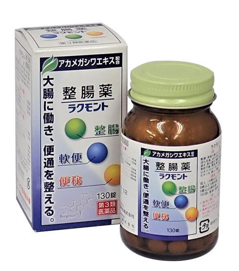 整腸薬ラクモント
