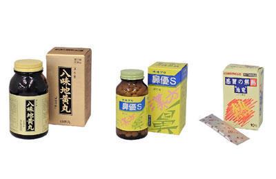 漢方薬・高血圧・滋養強壮